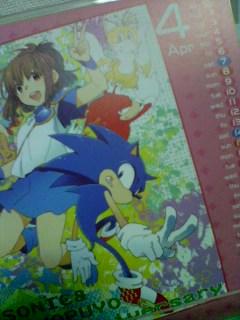 ぷよカレンダー