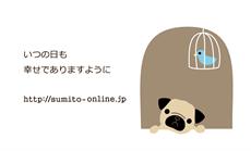 cardprint-dog2.png