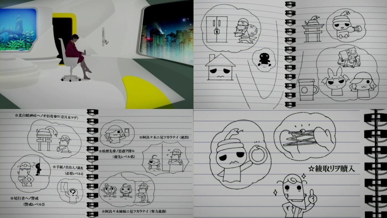 アニメ・漫画関係_恋物語_20131215_04