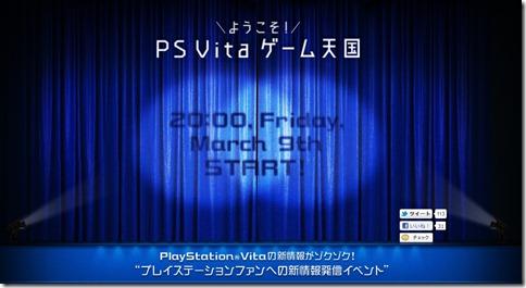 PS Vitaゲーム天国