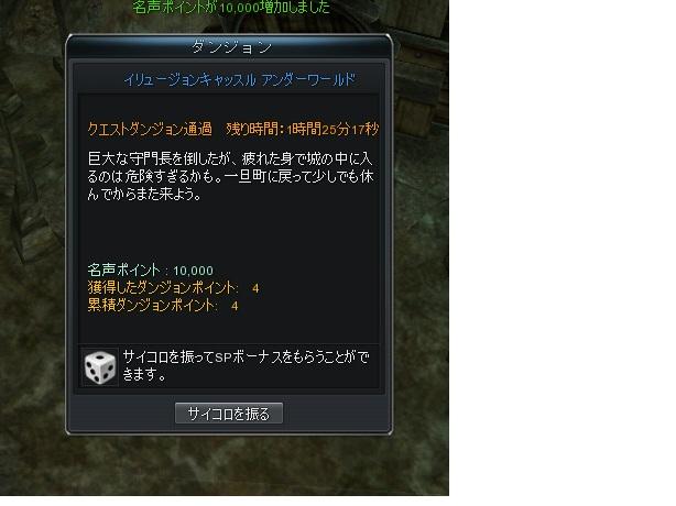2011092101.jpg