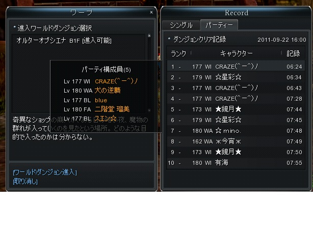 2011092201.jpg