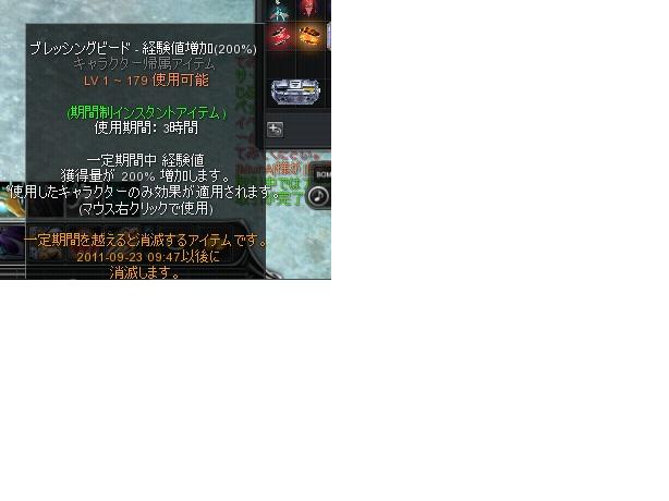 2011092301.jpg