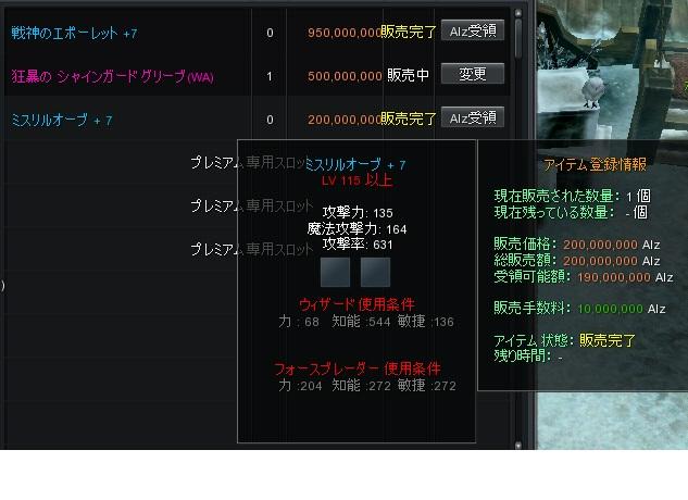 2011092501.jpg
