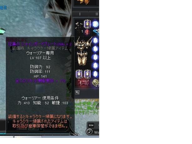 2011092703.jpg