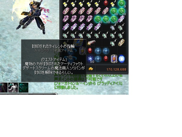 2011093001.jpg