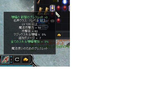 2011093007.jpg