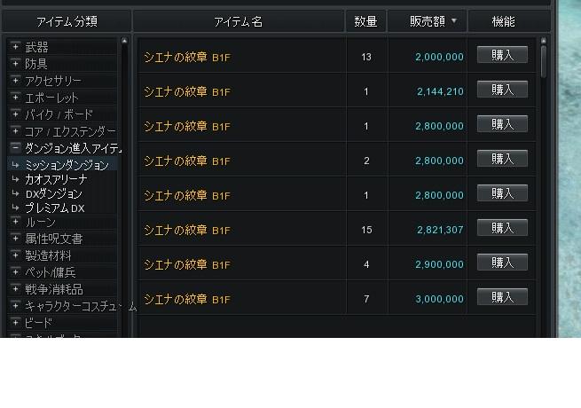 2011101901.jpg