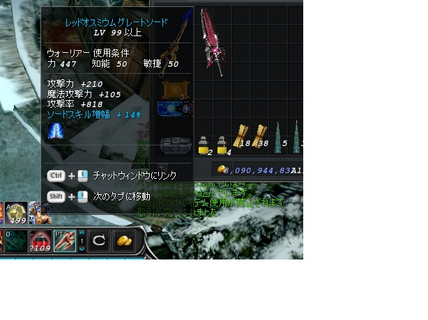 2011102901.jpg