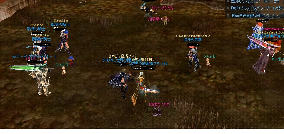 2011103002.jpg