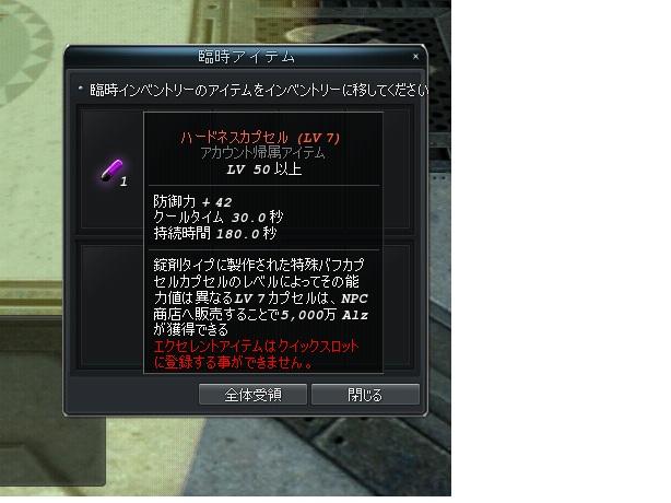 2011111601.jpg
