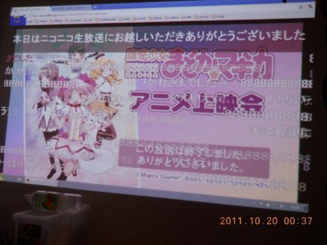 20111020_madoka_magica.jpg