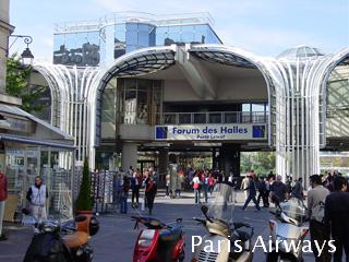 フォーラムデアール パリ