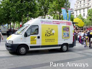 tour de france パリ シャンゼリゼ