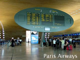 パリ シャルル・ドゴール空港