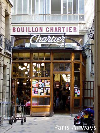 パリ ビストロ シャルティエ Chartier