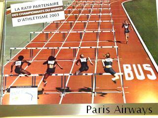 パリ メトロ 駅構内広告