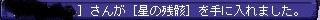 a_20130713225047.jpg