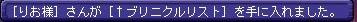 b_20130724201828.jpg
