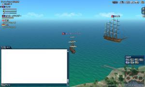 テノチ海戦
