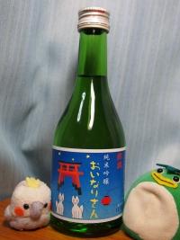 京都 招德酒造 純米吟醸 おいなりさん (1)