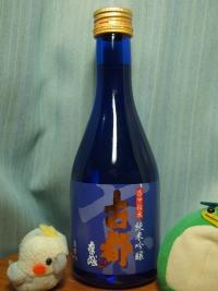 京都 佐々木酒造 純米吟醸 古都 (1)