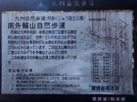 21高森峠入口