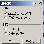 ckare32.jpg