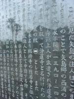 浄蓮寺 3