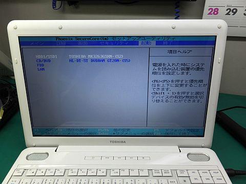 DSCF2522.jpg