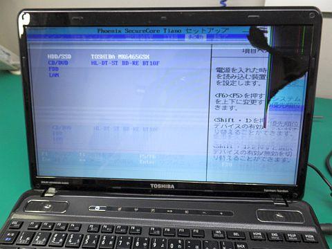 DSCF2535.jpg