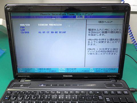DSCF2537.jpg