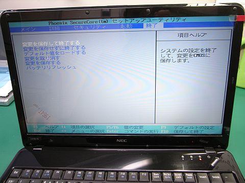 R2025812.jpg
