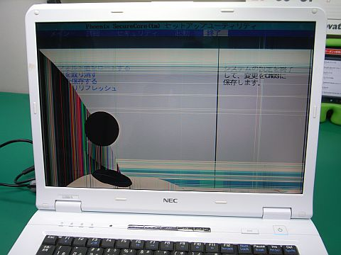 R2026068.jpg