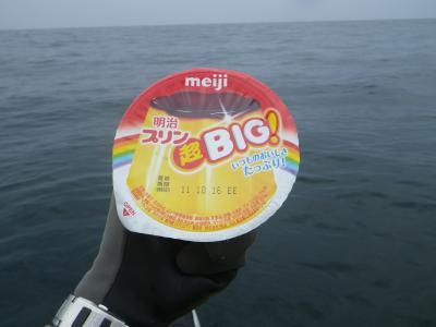 big_20111014003141.jpg
