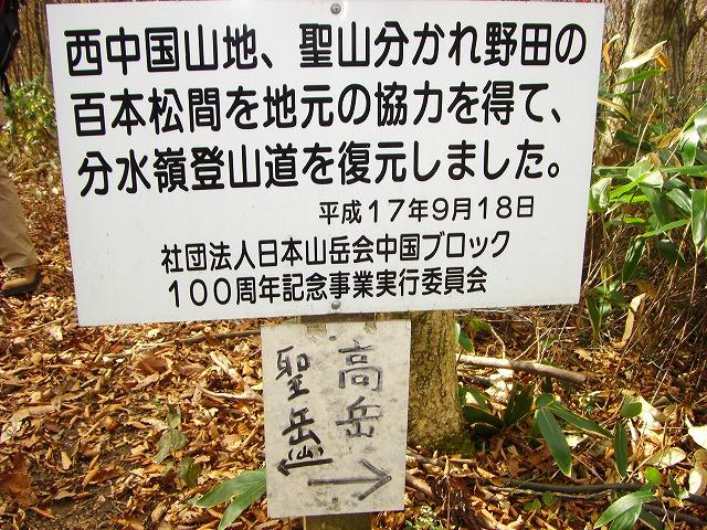 takadake2011.11 071