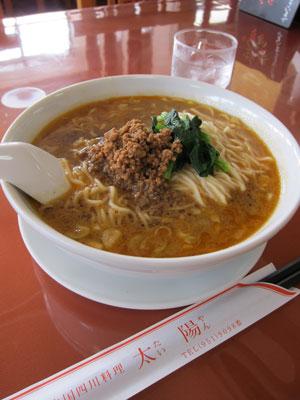 1109太陽麺
