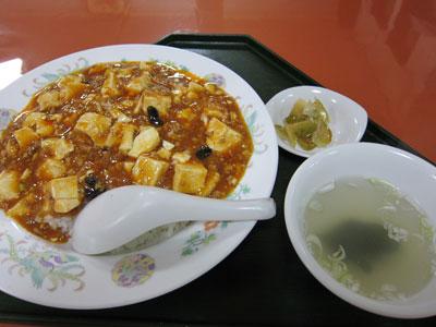 1109マーボー丼
