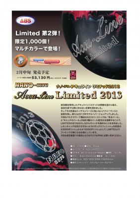 NANO-DESU Accu-Line Limited2013