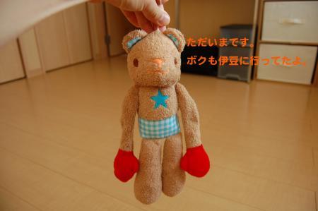 20110923_convert_20110923012049.jpg