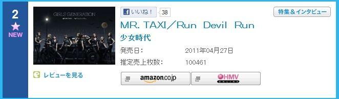 taxi8746857.jpg