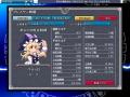 幻想麻雀戦績(90勝)