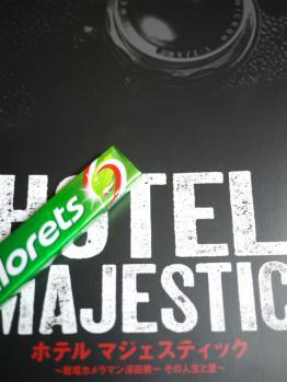 ホテルマジェスティック