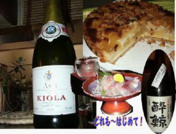 日本酒にワインに