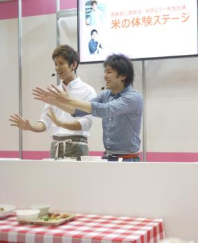 寺田先生と本田先生
