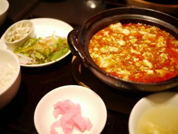 麻婆豆腐~ランチ