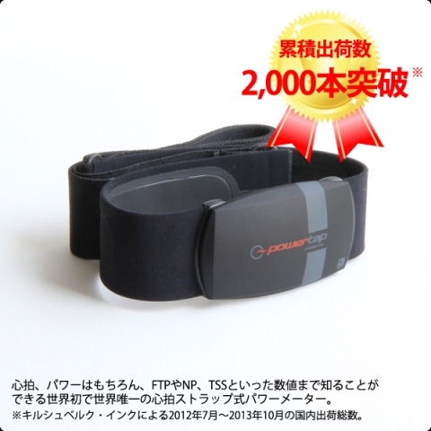 PowerCal_600.jpg