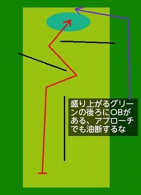 恵庭花園2013 アウト06H図