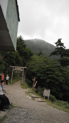 剣山山頂へ