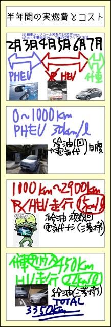 image_20130727114510.jpg